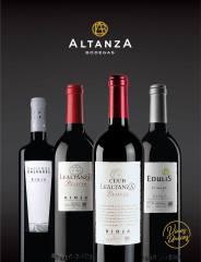 Lealtanza-vino-reserva-antequera